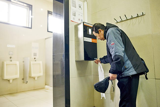 A toilet paper dispenser at a public toilet in Beijing deploys facial recognition to stop toilet paper thieves (Image source: AFP)